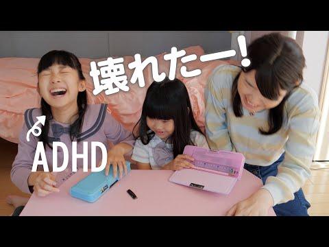 文房具を破壊するADHD小学生の筆箱紹介。鉛筆の噛み癖はどうする?