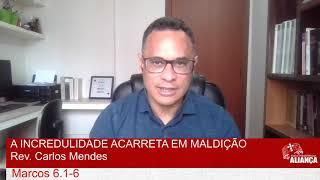 A FALTA DE FRUTOS ACARRETA EM MALDIÇÃO