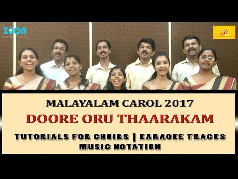 Latest Malayalam Christmas Carol 2017 DOORE ORU THAARAKAM(CAROLSAV 2017-INDIAN B Category)
