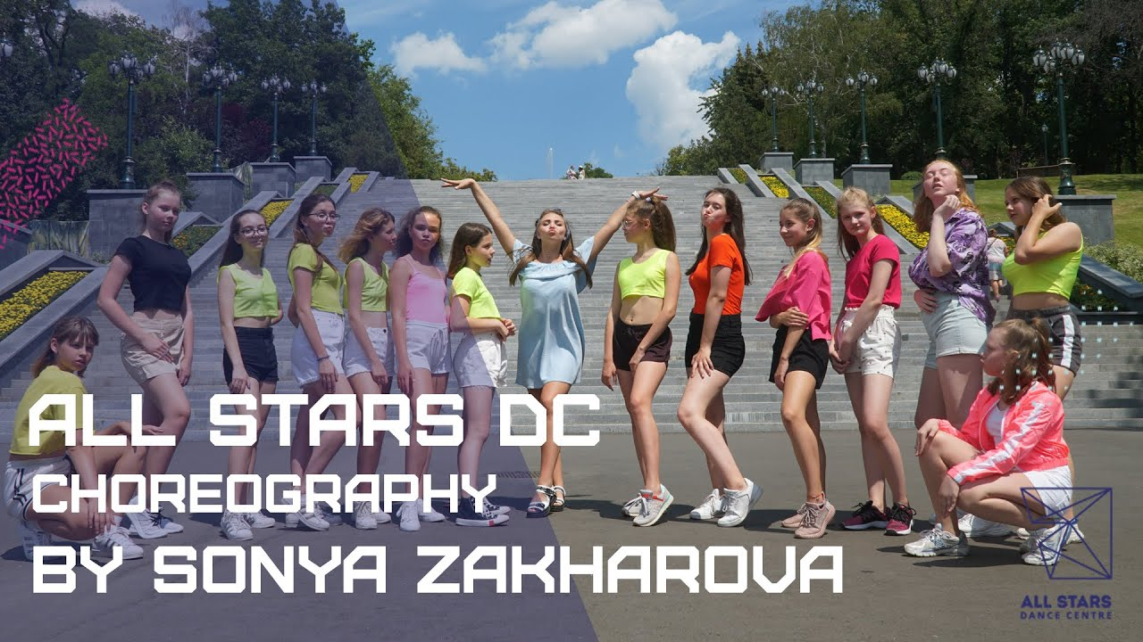 Roddy Ricch - The Box Choreography by Соня Захарова All Stars Dance Centre 2020