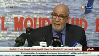 عبد الوهاب دربال يدافع عن وزير الشؤون الدينية محمد عيسى لهذا السبب !!