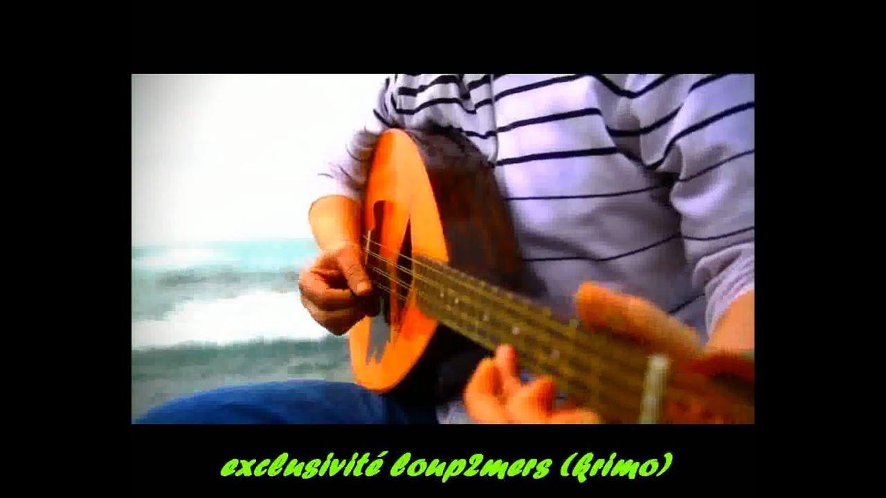 BAHRI MP3 TÉLÉCHARGER BADJI EL