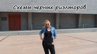 Совпадение или схема: в Егорьевске заговорили о новой группировке черных риелторов - Россия 24