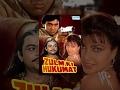 Zulm Ki Hukumat video