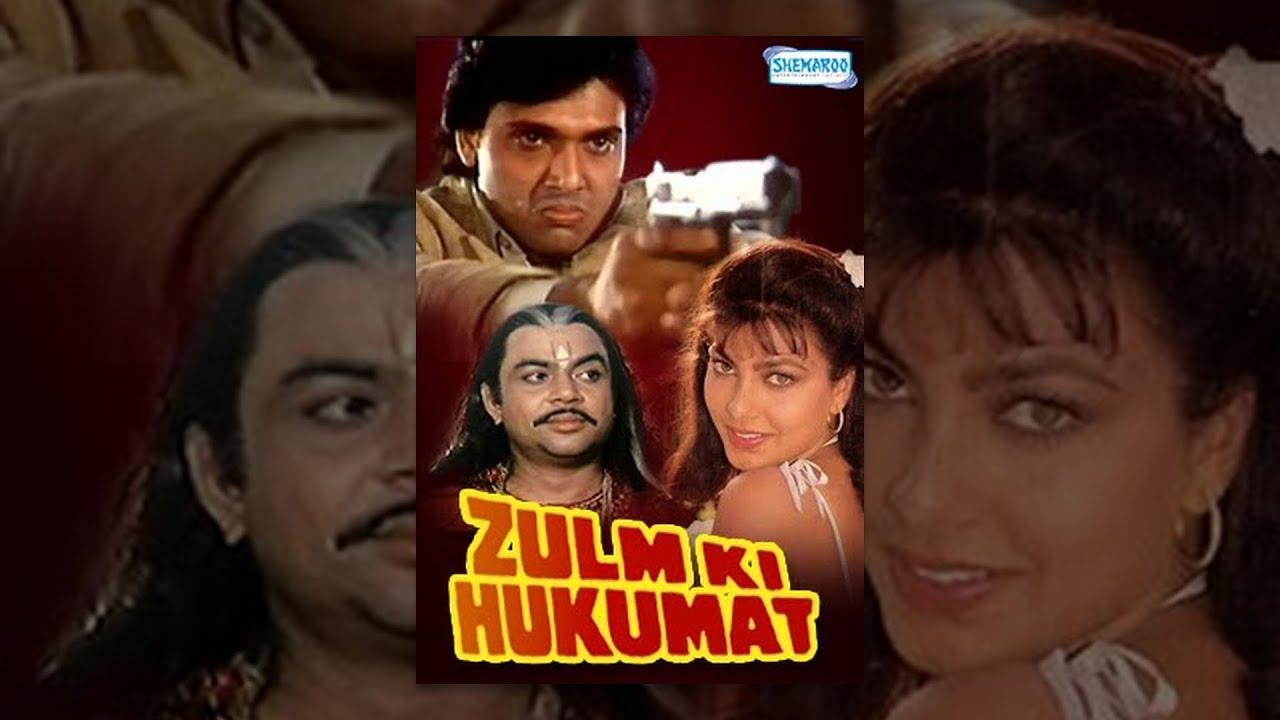 Download Zulm Ki Hukumat {1992} - Hindi Full Movie - Dharmendra - Govinda - Kimi Katkar - 90's Bollywood Hits