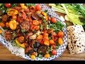 Celery Eggplant Salad Recipe Armenian Cuisine Heghineh Cooking Show mp3