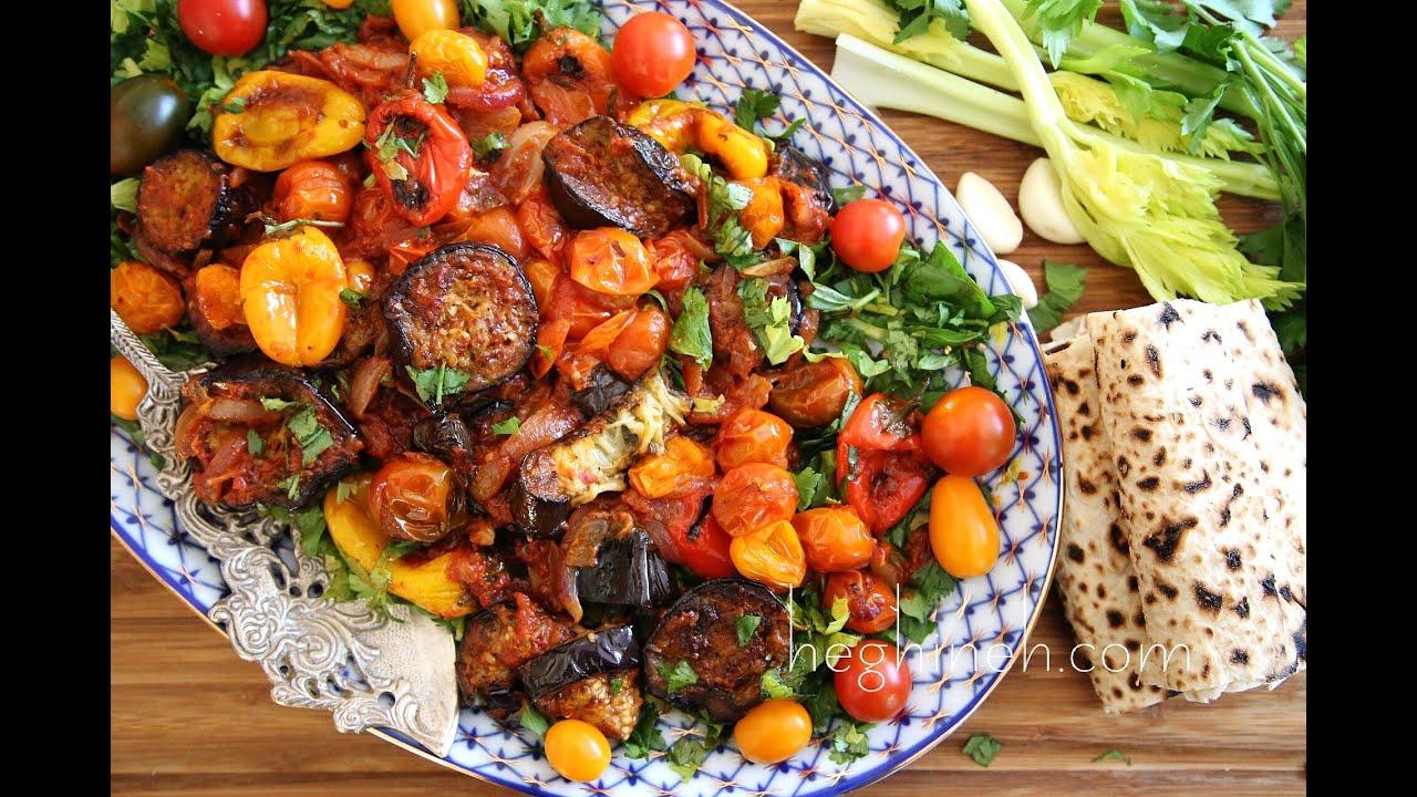 Celery eggplant salad recipe armenian cuisine heghineh for Armenian cuisine