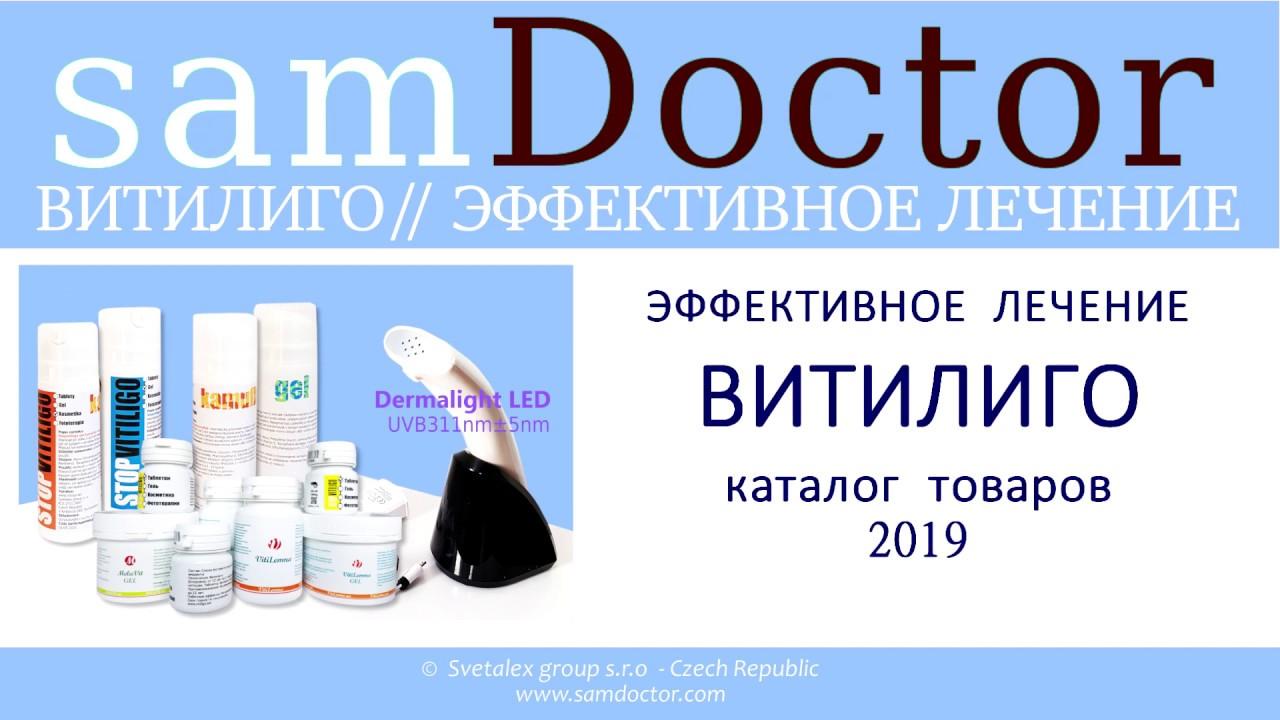 Doktor, van valami látásom