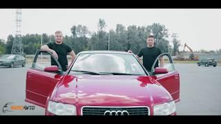 Срочный выкуп автомобилей в Москве