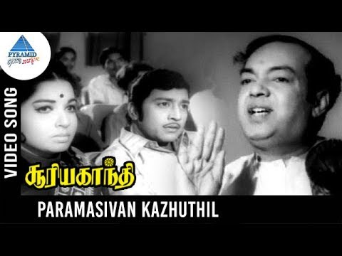 Kannadasan Song Download
