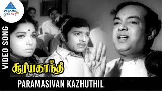Surya Gandhi Old Tamil Movie Songs | Paramasivan Kazhuthil Video Song | Kannadasan | MSV