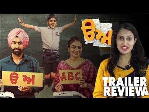 Uda Aida Trailer Review | Tarsem Jassar, Neeru Bajwa | DAAH Films Mp3