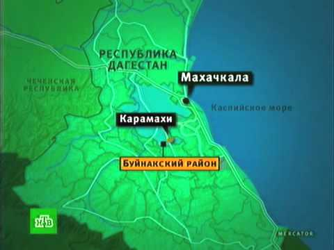 Бойцы МВД погибли в схватке с бандитами (12.05.11)