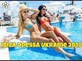 Club Ibiza Odessa