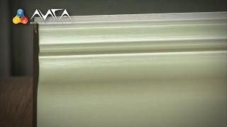 99. Перламутровый шик из обычного МДФ. Отделка плинтуса с перламутровой патиной(Заказать тестовый комплект материалов по этой отделке: https://ligasmarket.ru/master/finish/?surface=2&video=15921#t15802 Консультацию..., 2016-06-14T12:30:27.000Z)