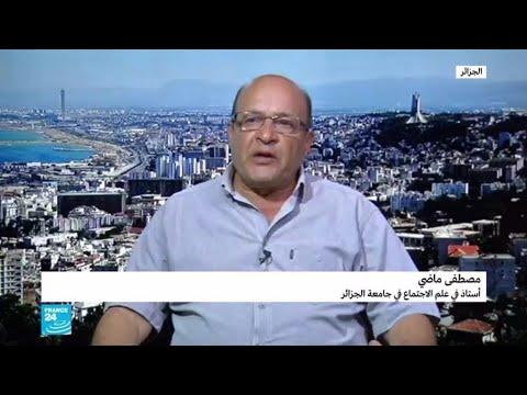 الجزائريون ينزلون إلى الشارع للجمعة التاسعة على التوالي  - نشر قبل 3 ساعة