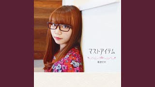 Provided to YouTube by TuneCore Japan 創聖のアクエリオン (Cover) · Saya Asakura マストアイテム ℗ 2014 Solaya Label Co., Ltd. Released on: 2014-12-03 ...