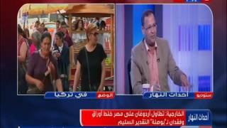 """بالفيديو.. رئيس العلاقات الخارجية بالبرلمان: """"قضية ريجينى مفتعله للنيل من مصر"""""""
