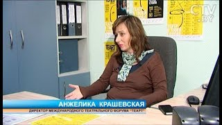 Директор «ТЕАРТа» Крашевская: «Каждый спектакль – для гурмана, которому небезразличен разный театр» Video