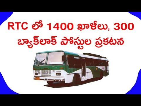 rtc lo 1400 jobs and 300 backlog jobs in update in telugu 2018 || rtc jobs in 2018