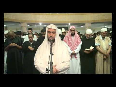 Sourate 45 Al Jathiya (L'agenouillée) - Imam Rachid mosquée de Gennevilliers (92)