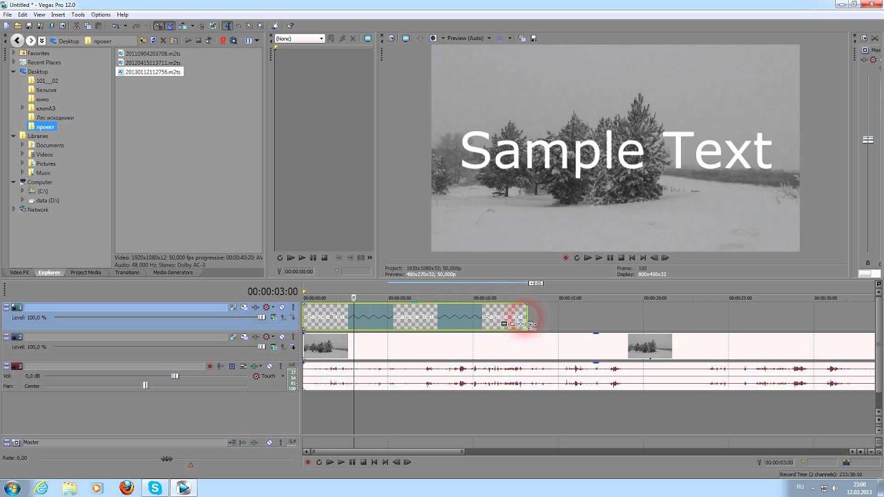 Программа для вставки титров в видео