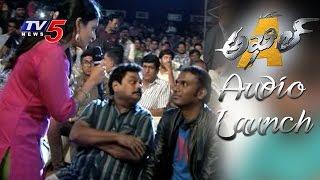Anup Rubens Funny Conversation With Anchor Bhargavi | Akhil Audio Launch | Akhil Akkineni | TV5 News