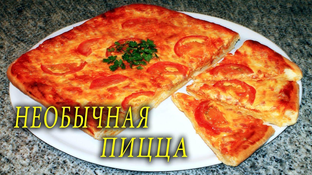 рецепт пиццы с колбасой в духовке в домашних условиях