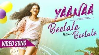 Beelale Naa Beelale Song | Yaanaa Kannada Movie | Vainidhi, Abhishek | Vijayalakshmi Singh