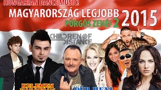 Pörgős Magyar zenék 2015 ★♫ TOP Hungarian Club Music 2★♫★ Live Pioneer Video Mix Vol.4★♫★