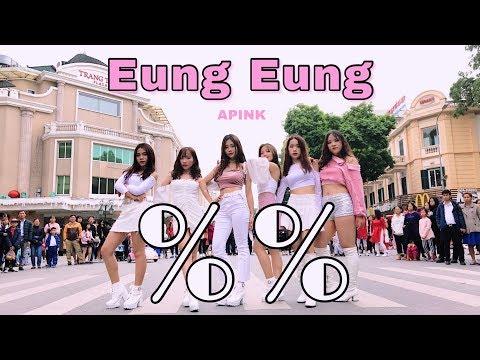 [KPOP IN PUBLIC CHALLENGE] Apink (에이핑크) - %%(Eung Eung 응응) Dance cover by Fiancée | Vietnam