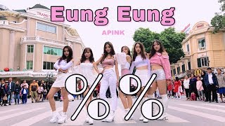 Kpop In Public Challenge  Apink  에이핑크  - %% Eung Eung 응응  Dance Cover By Fiancé