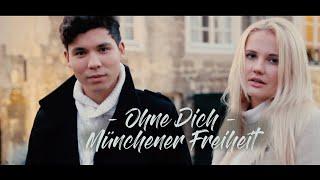 Ohne Dich - Laura & Mark - Laura van den Elzen & Mark Hoffmann  (Cover) Münchener Freiheit DSDS