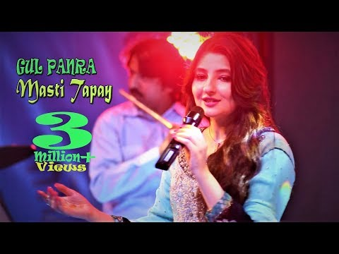 Gulpanra HD New Album-Tapy Tapy - Gul Panra New Album -Khwab Full HD