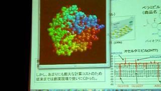 薬の開発例.AVI