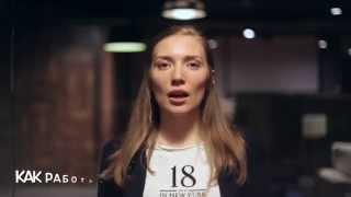 видео Как открыть агентство недвижимости: пошаговая инструкция