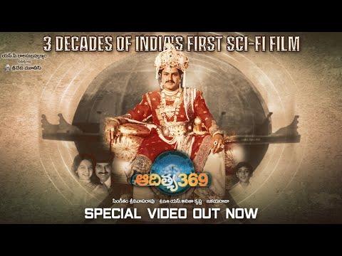30 Years of Aditya 369 Movie | Nandamuri Balakrishna | Mohini | Singeetam SrinivasaRao | Ilayaraja