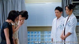友野(矢柴俊博)が謎の死を遂げた夜、斑鳩(高橋克典)は東城医大を訪...