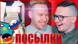 Анбоксим посылки подписчиков - Май (ШПРОТОВЕДЫ)
