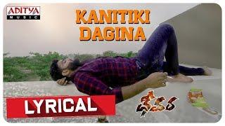 Kanitiki Dagina Lyrical || Dheevara Songs || Naga Sai, Vida chaitanya || Vijay Jakki