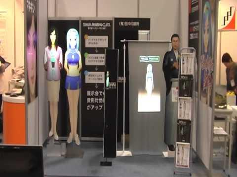20101110中小企業総合展tokyo1
