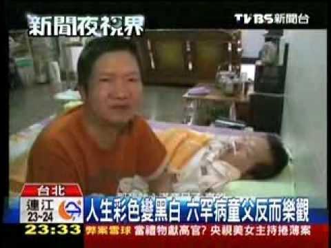 20130929 TVBS新聞台 紀錄片「一首搖滾上月球」