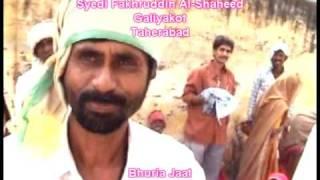Syedi Fakhruddin Al Shaheed Tahirabad Galiyakot .