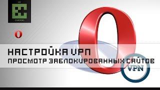 видео Как Открыть Вконтакте если он Заблокирован в Вашей Сети