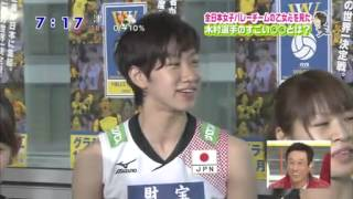 x1704d5 japan women s volleyball team zoom in saturday sport