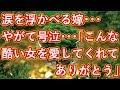 野口商事 夫婦丸③ - YouTube