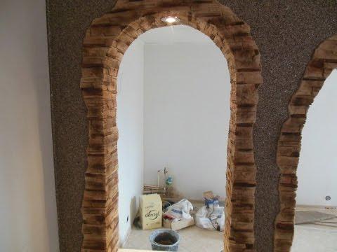 арки отделка фото