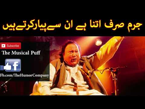 Dil Pe Zakhm Khaty Hen   Dil Ka Kya Karein Sahib  Best Of Nusrat Fateh Ali Khan   NFAK Writes