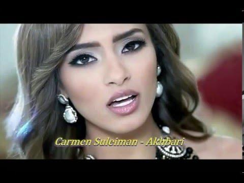 Carmen Suleiman - Akhbari Nowina Napisy subtitles english