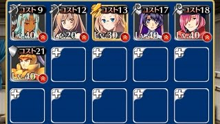 ブログhttp://dmmbrage.blog.jp/